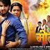 Mohabbat Bhojpuri Movie (2017): Video, Songs, Poster, Release Date, Full Cast & Crew: Pradeep Pandey 'Chintu', Kajal Yadav