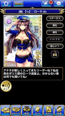 美女ポリス ゲーム画面