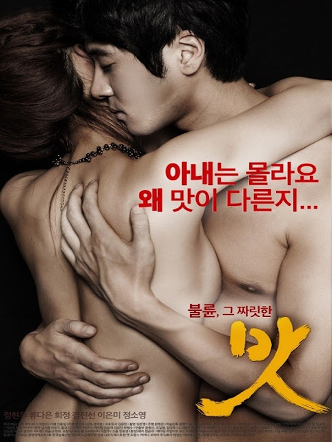 Secret A Wife's Man (2015) Korean Hot XXX Movie Full HDTVRip 720p BluRay