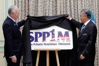 Permohonan Skim Prihatin Pendidikan 1Malaysia (SPP1M) Maybank 2017
