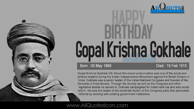 English-Gopal-Krishna-Gokhale-Birthday-English-quotes-Whatsapp-images-Facebook-pictures-wallpapers-photos-greetings-Thought-Sayings-free