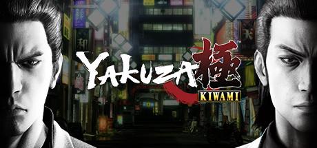 Yakuza Kiwami + EXTRAS + Update