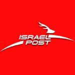Cara Melacak Kiriman Dari Israel Dengan Mudah