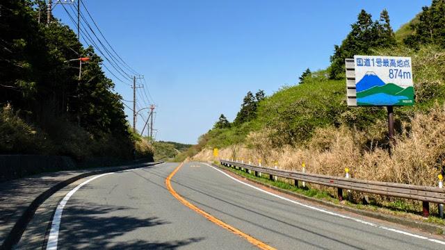 小田原から芦ノ湖まで東海道で上るルートと仙石原を経由するルート。下りは旧東海道を通るサイクリングコース