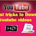 YouTube Videos Ko Kaise Download Kare यू ट्यूब विडियो कैसे डाऊनलोड करें