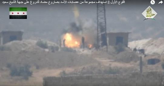 Ratusan Milisi Syiah Iran dikerahkan Hadapi Pejuang Suriah Aleppo