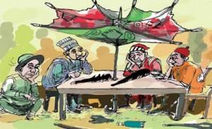PDP Crisis