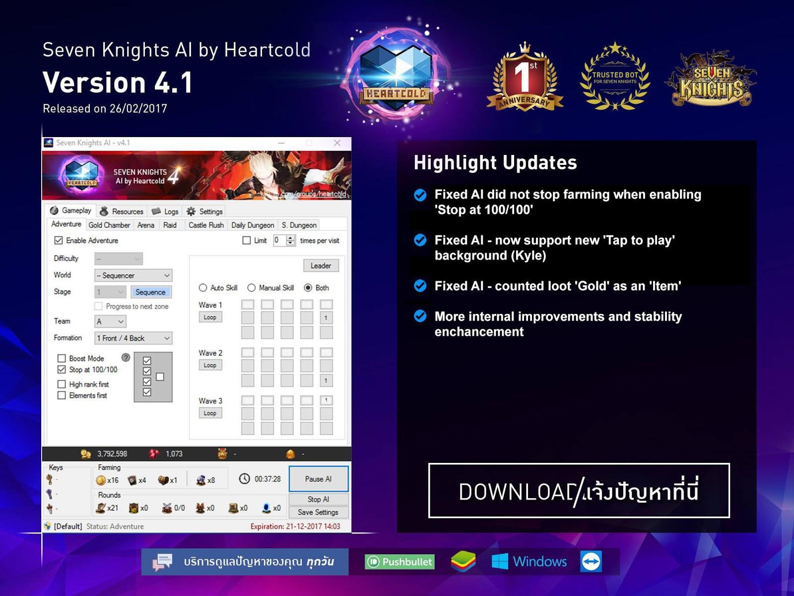 seven knights fans seven knights tips guides videos seven