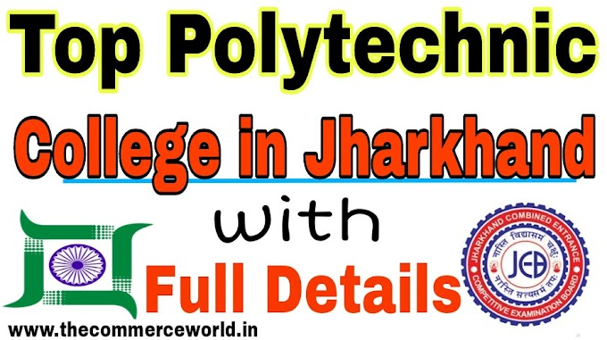Top Polytechnic College in Jharkhand