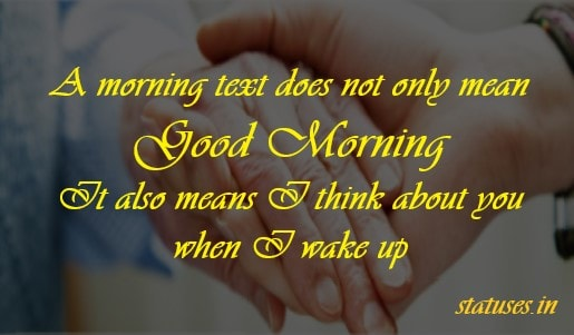 Gud Morning Status