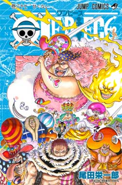 Ver Descargar One Piece Manga Tomo 87