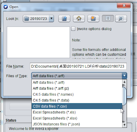 Lookin: 20100723引 基 同 田i 時 J invoke options dialog. po Serre a File Name: D:\Docouments\[ £7&\20190721 LOF$3#f\data\20190723 aape ram一 Arff data files .arff 自 Arff data files .arff.gz C45 data files names C45 data files data Sr Excel Spreadsheets xis IN s BegSpwaaanassrahu JSON Instances files json pm Ec