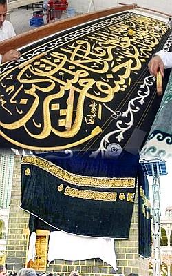ghilaaf-e-kaaba