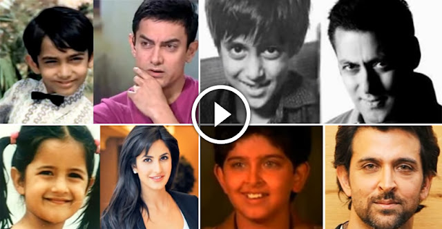 Rare Unseen Childhood Pictures of Indian Celebrities