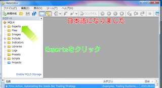 日本語表示のメタエディタ画面
