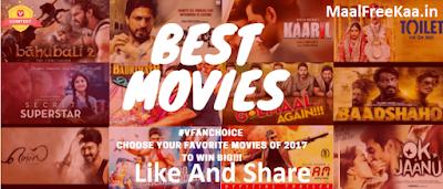Best Movie 2017 Contest Win Paytm Cash Wallet