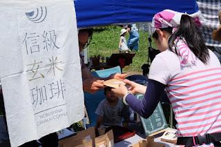 kajiya ご縁市 信級玄米珈琲