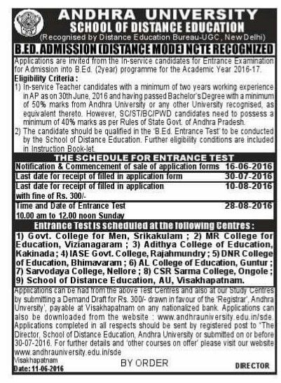 AU Distance B.Ed Entrance Test 2016 Notification /2016/07/au-distance-bed-entrance-test-2016-notification.html