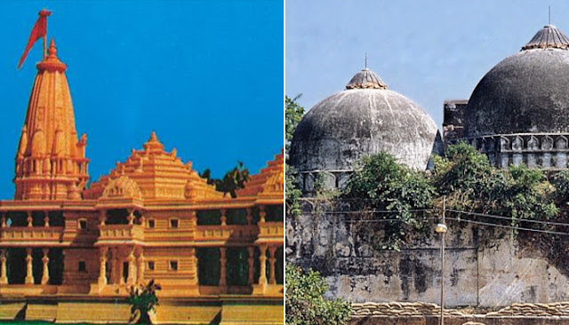 ayodhya ram mandir babri masjid dispute history timeline and facts in hindi