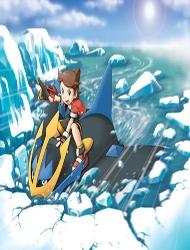 Pokemon Ranger Batonnage