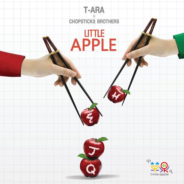 Little Apple lo nuevo de T-Ara junto a los Chopstick Bros.