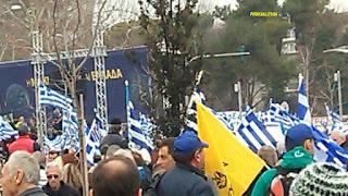 Πρώτες φωτογραφίες από την Θεσσαλονίκη ο κόσμος συγκεντρώνεται για  το συλλαλητήριο