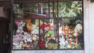 Children Toys, Sardines, Cuddly Toys, Yambol, Yambol City Centre,