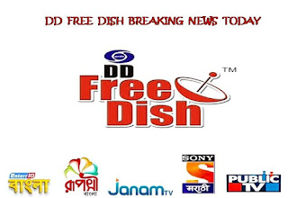 DD Free Dish Breaking News Today | New Channel Coming Soon