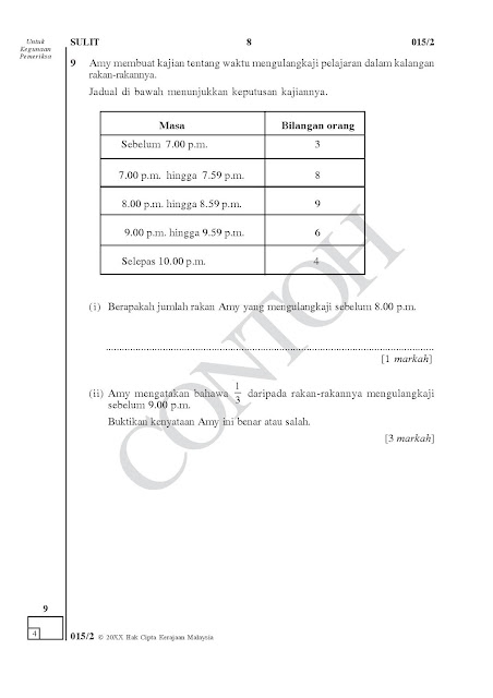 IC_QP_2_BM_FORMAT_MATEMATIK_UPSR_2016-page-002jpg (452×640 - how to start a cover letter for a job