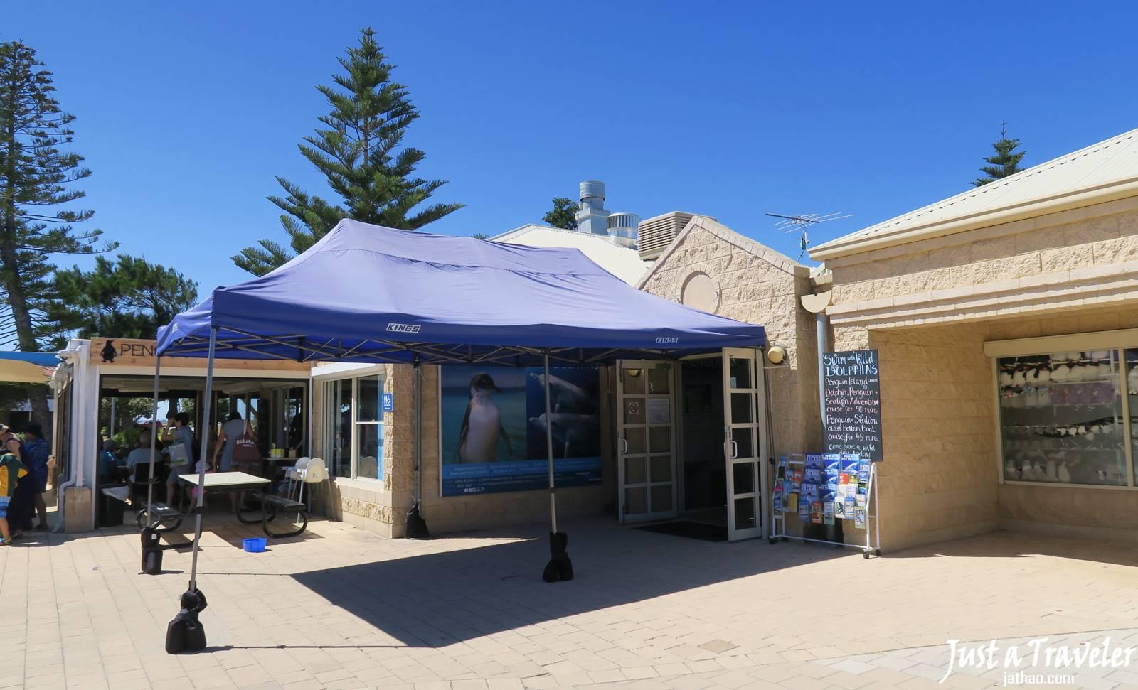 伯斯-景點-推薦-必玩-一日遊-企鵝島-Penguin-Island-遊記-交通-渡輪-船-旅遊-自由行-Perth