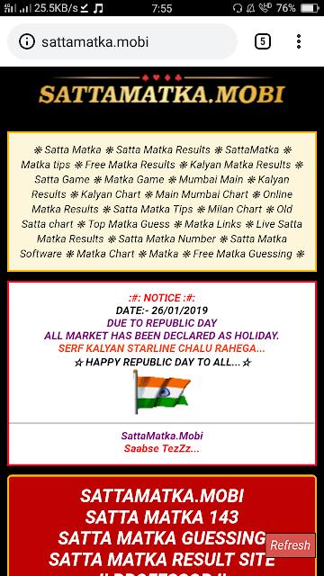 Satta King Chart Installer
