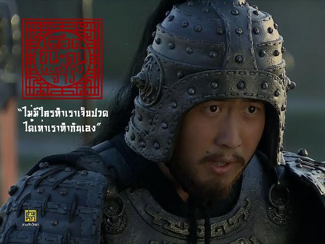 เลือดข้น คน(แซ่โจ)จาง - โจเจียง