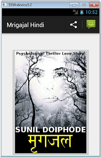 Read this novel on Google Book Store