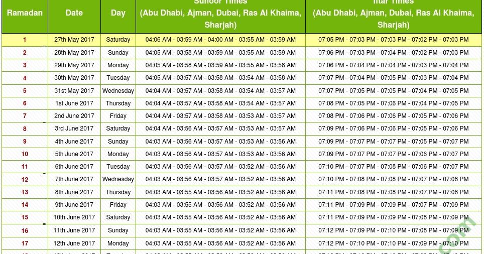 Ramadan 2017 UAE Schedule - 2017 رمضان