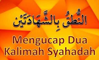Makna Rukun Islam Syahadat Dalam Islam