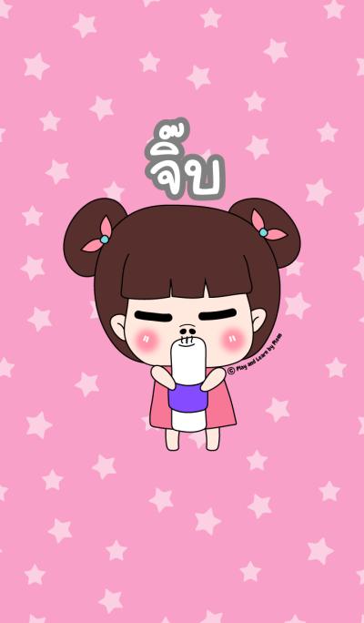 Jib ! SaraPao Cute Girl Theme