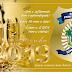 Sindasp-RN deseja Feliz Ano Novo