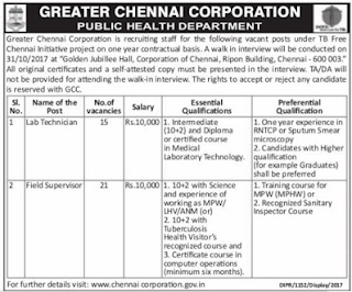 Greater Chennai Corporation GCC Lab Technician, Field Supervisor Govt Jobs Recruitment 2017