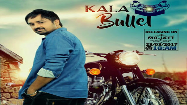 Kala bullet Lyrics By Teji Kahlon | Punjabi Song 2017