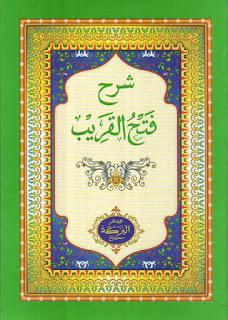 Kitab Fathul Qorib (Taqrib) Lengkap Arab dan Terjemah