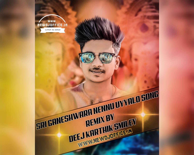 New rajitha dj song free download | Super Hit DJ Folk Songs