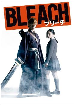 Bleach Dublado