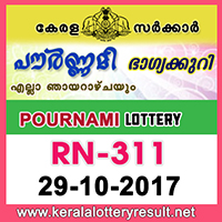 KERALA LOTTERY, kl result yesterday,lottery results, lotteries results, keralalotteries, kerala lottery, keralalotteryresult, kerala lottery result,   kerala lottery result live, kerala lottery results, kerala lottery today, kerala lottery result today, kerala lottery results today, today kerala lottery   result, kerala lottery result 29-10-2017, Pournami lottery results, kerala lottery result today Pournami, Pournami lottery result, kerala lottery   result Pournami today, kerala lottery Pournami today result, Pournami kerala lottery result, POURNAMI LOTTERY RN 311 RESULTS 29-10-  2017, POURNAMI LOTTERY RN 311, live POURNAMI LOTTERY RN-311, Pournami lottery, kerala lottery today result Pournami,   POURNAMI LOTTERY RN-311, today Pournami lottery result, Pournami lottery today result, Pournami lottery results today, today kerala   lottery result Pournami, kerala lottery results today Pournami, Pournami lottery today, today lottery result Pournami, Pournami lottery result   today, kerala lottery result live, kerala lottery bumper result, kerala lottery result yesterday, kerala lottery result today, kerala online lottery   results, kerala lottery draw, kerala lottery results, kerala state lottery today, kerala lottare, keralalotteries com kerala lottery result, lottery today,   kerala lottery today draw result, kerala lottery online purchase, kerala lottery online buy, buy kerala lottery online
