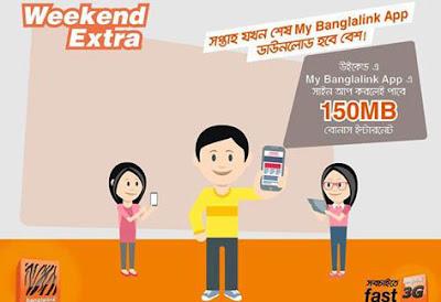 Banglalink app weekend extra offer