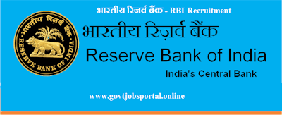 Rbi Vacancy - Reserve Bank Of India Job Recruitment Details