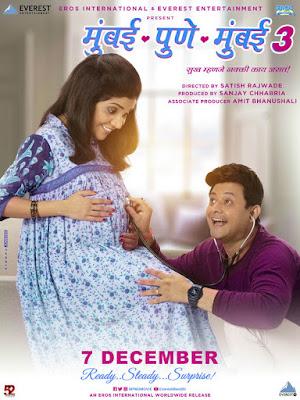 Mumbai Pune Mumbai 3 300MB Movie Download