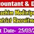 Accountant and Data Entry Operator in Paschim Medinipur