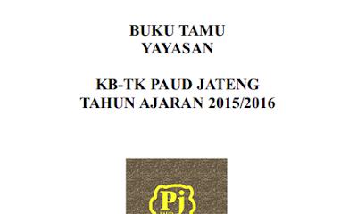 Contoh Buku Tamu Yayasan di Lembaga PAUD.