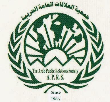 جمعية العلاقات العامة العربية