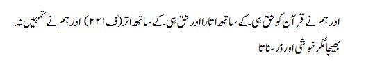 har qisim ke jismani dard ki dua in urdu